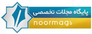 noormags